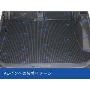 マツダ CX−8 荷室マット オーダーメイド カーマット 栄和産業 【デラックス生地】|autocenter