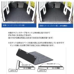 リバーシブル カーゴマット<ホンダ N-VAN> REV-13 (REV-15)栄和産業 /カーマット/荷台マット/自動車|autocenter|02