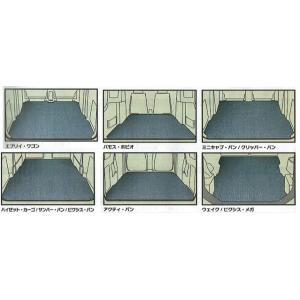 リバーシブル カーゴマット<ダイハツ ハイゼット・カーゴ S320/S330V> REV-2-1 栄和産業 /カーマット/荷台マット/自動車|autocenter|03