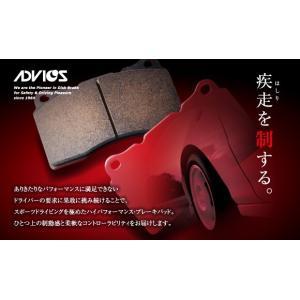 ADVICS(アドヴィックス) 品番:CS855 スポーツパッド サーキットスペックCS ブレーキパッド/S&Eブレーキ/自動車/スバル/インプレッサ/レガシィ|autocenter|02