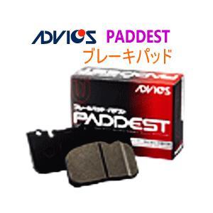ADVICS SEI ブレーキパッド(ノーマルパッド) パデスト PADDEST (定価7800円の品)|autocenter