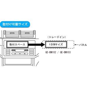 カナテクス(Kanatechs)  品番:GE−BM102 BMW3シリーズ(E46)カーAV取付キット/カナック企画|autocenter|02