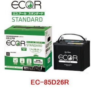 ect 85d26r gs eco r gs yuasa boschect85d26r. Black Bedroom Furniture Sets. Home Design Ideas