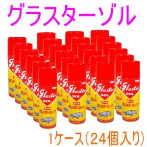 日本磨料工業 グラスターゾルオート 420ml 1ケース(24本入り)|autocenter