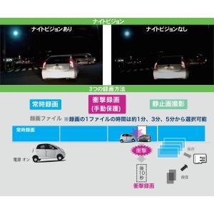 欠品中/9月下- ワーテックス ドライブレコーダー DVR-360-2 360°カメラ Gセンサー搭載 駐車監視機能 LED信号機対応 4.5インチ液晶 WATEX|autocenter|03