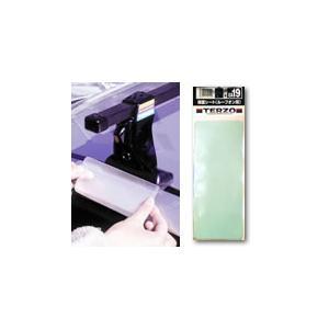 TERZO 保護シート EA19(ルーフオン用)/EA19R(ルーフレール用)|autocenter