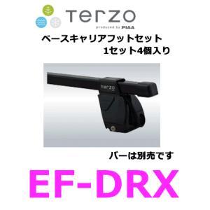 TERZO EF-DRX ベースキャリア フットセット (ダイレクトルーフレール専用ステーセット ロック付) autocenter