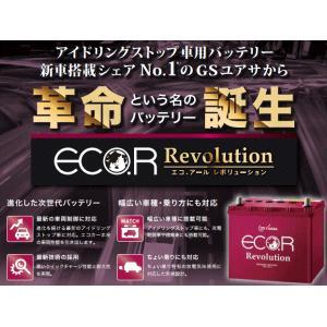 ER-N-65/75B24L GSユアサ ジーエス・ユアサ バッテリー エコアールレボリューション ロングライフ アイドリングストップ対応|autocenter|02