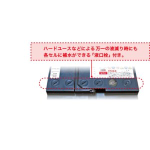 GSユアサ ENJ-410LN5-IS / ECO.R ENJ 日本車専用ENタイプバッテリー YUASA エコアール|autocenter|04