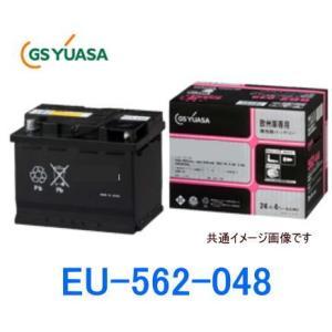 GSユアサ EU-562-048 EUシリーズ 欧州車専用バッテリー 外車用/GS YUASA GYB autocenter