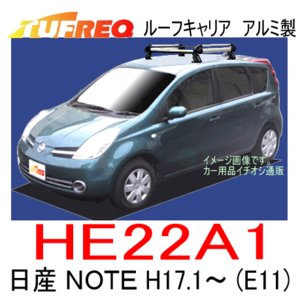 TUFREQ タフレック 品番:HE22A1 日産 NOTE(E11) H17.1〜 アルミ製ルーフキャリア ルーフラック (代引不可)|autocenter