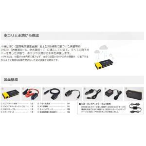 日立 PS-16000RP ポータブルパワーソース ジャンプスターター バックアップ電源 PS16000RP|autocenter|03