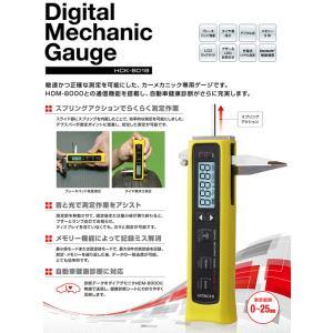日立 デジタルメカニックゲージ HCK-801B 自動車/整備/メンテナンス|autocenter