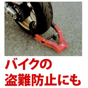 HORNET タイヤロック 品番:LT-50R  加藤電機 ホーネット セキュリティロック 車両盗難防止|autocenter|04