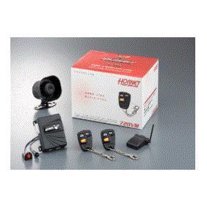 ホーネット カーセキュリティ  品番:728V3 /加藤電機/自動車盗難警報|autocenter