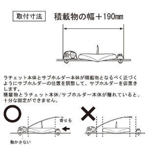 INNO イノー 品番:INA724S サーフボードキャリア ラチェットベルト2 プロテクターセット|autocenter|04