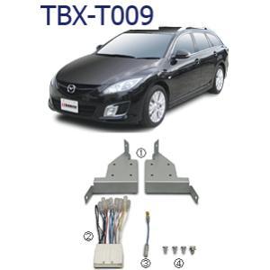 カナテクス(Kanatechs) 品番:TBX-T009 マツダ アテンザ オーディオレス車(H20/1〜)カーAV取付キット/カナック企画|autocenter