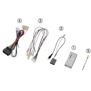 カナテクス TBX-X002 ホンダ N-BOX SLASH(サウンドマッピングシステム付車用)トランスレーターカー / 取付キット Kanatechs カナック企画|autocenter|03