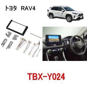 カナテクス TBX-Y024 トヨタ RAV4 カーAV取り付けキット<8インチナビ用> カーAV 取付キット Kanatechs カナック企画|autocenter