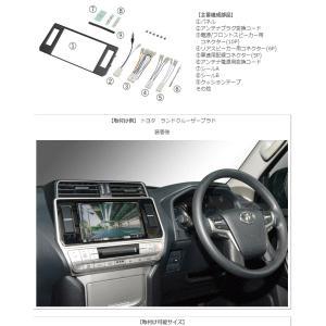 カナテクス TBX-Y023 トヨタ ランドクルーザープラド GDJ150 用 <8インチナビ用> カーAV 取付キット Kanatechs カナック企画|autocenter|02