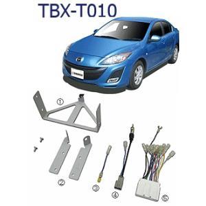 カナテクス(Kanatechs) 品番:TBX−T010 マツダ アクセラ カーナビ/オーディオ取付キット/カナック企画|autocenter