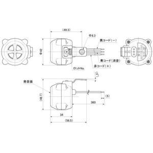 ミツバサンコーワ 消音機能付きバックブザー RH-10|autocenter|02