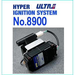 永井電子 No.8900 ハイパー・イグニッション ポイント車専用/ウルトラ/ULTRA|autocenter