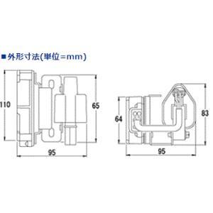 永井電子 No.8900 ハイパー・イグニッション ポイント車専用/ウルトラ/ULTRA|autocenter|03