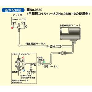 永井電子 No.9850 標準タイプ M.D.I-DUAL マルチプル・ディスチャージド・デュアル・スパーク・イグニッション・システム/ULTRA/ウルトラ|autocenter|02