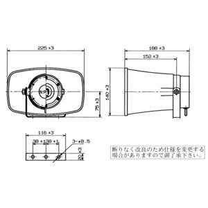 ノボル電機(noboru) 品番:NP-110 樹脂製ホーンスピーカー(トランス無し) 10W|autocenter|02