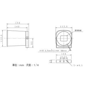 ノボル電機(noboru) 品番:SC-113C 小型耐熱スピーカー(トランス無し)|autocenter|02
