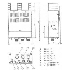 ノボル電機(noboru) 品番:YA-4041 車載用マイク放送用車載PAアンプ  DC24V/出力40W|autocenter|02
