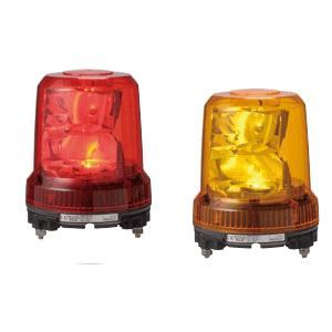 【送料無料】 パトライト RLR−M2 (色:Rレッド/Yイエロー) 強耐振大型パワーLED回転灯(AC90〜240V)|autocenter