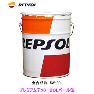 REPSOL レプソル Premium Tech プレミアムテック SN/CF 5W30 4輪用モーターオイル 20L 007184GT|autocenter