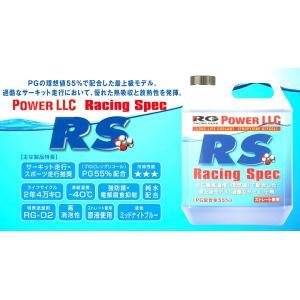 RG レーシングギア POWER LLC クーラント RGL-PG01 / 4リットル【RS】レーシングスペック|autocenter