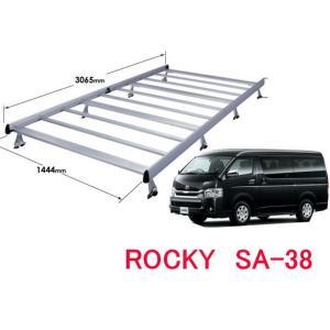 ROCKY 品番:SA-38 アルミ製 業務用 ルーフキャリア <ハイエースバン ワイドボディ・ミドルーフ(210系)> キャリア/ルーフラック(代引不可)|autocenter