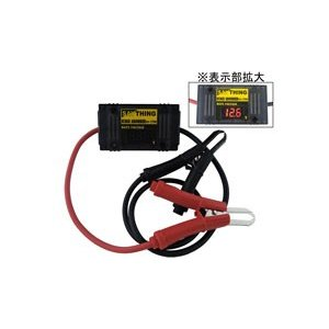 SAYTHINGセイシング 電圧表示機能付サージアブソーバー SA12VDS|autocenter