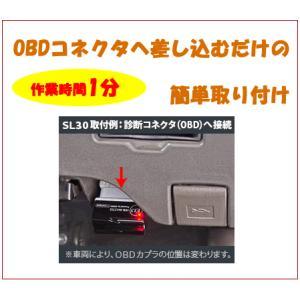 キラメック SCIBORG(サイボーグ) 品番:SL30D ダイハツ、トヨタ、スバル(軽自動車等)専用 車速連動オートドアロックシステム|autocenter|03