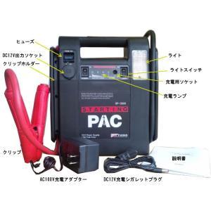 SAYTHING SP-3500 スターティングパック エンジンスターター/ポータブルバッテリーセイシング|autocenter|02