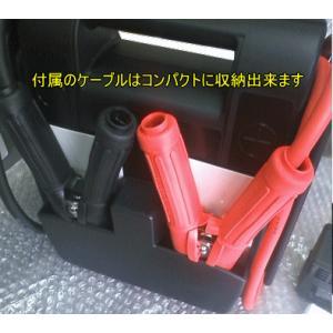 SAYTHING SP-3500 スターティングパック エンジンスターター/ポータブルバッテリーセイシング|autocenter|03