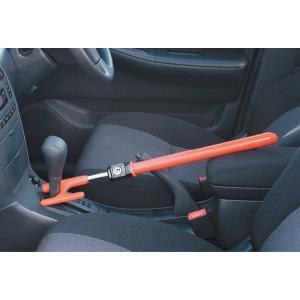 自動車セキュリティ・マルチロック SVR−212 (ブレーキペダル・ハンドルロック・シフトノブの3パターンで固定できる)|autocenter|04