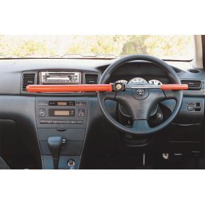 自動車セキュリティ・マルチロック SVR−212 (ブレーキペダル・ハンドルロック・シフトノブの3パターンで固定できる)|autocenter|05