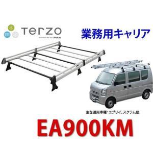 TERZO 品番:EA900KM 業務用ルーフキャリア アルミ製ルーフラック エブリイ、スクラム、ハイゼット |autocenter