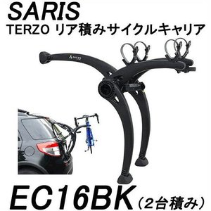 TERZO ライトサイクルキャリア 品番:EC16BK (自転車2台積み) /自転車/キャリア/自動車/SARIS/サリス|autocenter