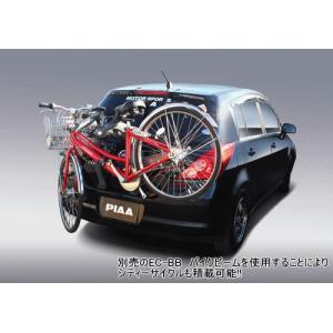 TERZO ライトサイクルキャリア 品番:EC16BK (自転車2台積み) /自転車/キャリア/自動車/SARIS/サリス|autocenter|02