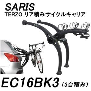 TERZO ライトサイクルキャリア(SARIS) 品番:EC16BK3 (ブラック) <自転車を最大3台積載可能>|autocenter