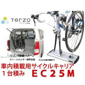 TERZO EC25M サイクル キャリア 車内積載用 自転車キャリア1台積み(ホイールホルダー付き)/自動車/キャリア/車室内キャリア|autocenter
