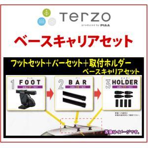 TERZO ミツビシ デリカD5  ベースキャリアセット (EF37+EB6+EH155)  /自動車/キャリア/フット+バー+取付ホルダーセット|autocenter