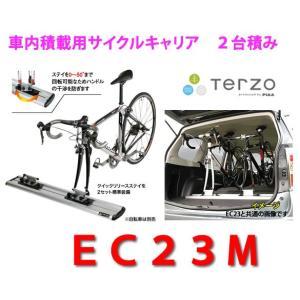 TERZO EC23 車内積載用サイクルキャリア 大切なバイクを風雨から守ります autocenter