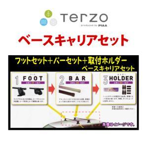 TERZO スズキ ハスラー/ マツダ フレアクロスオーバー ベースキャリアセット(EF14BLX+EB2+EH407)  /自動車/キャリア/フット+バー+取付ホルダーセット|autocenter